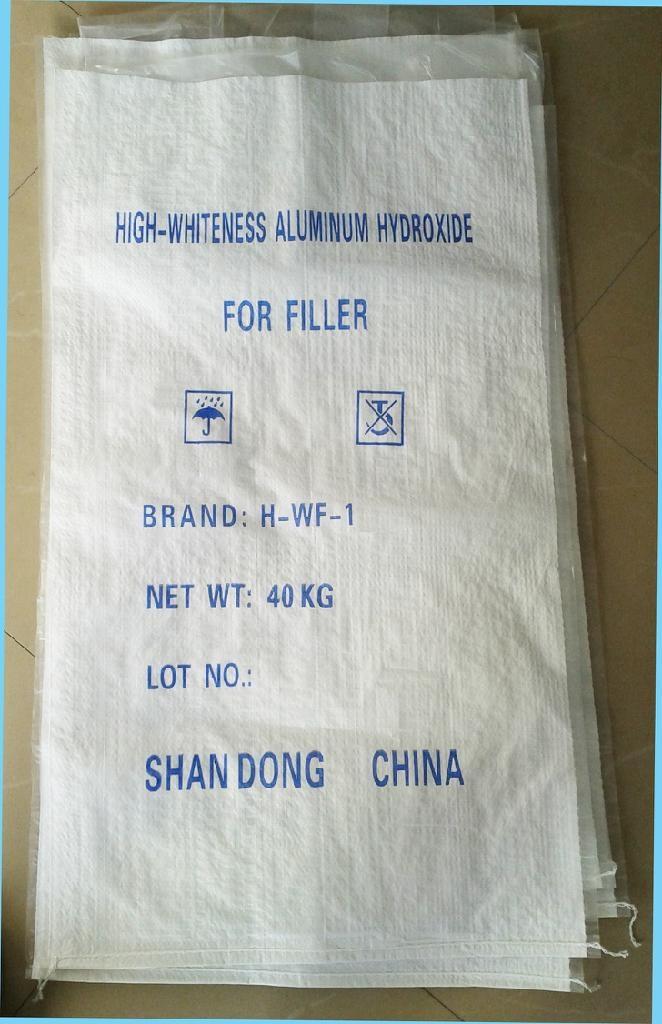 电线电缆料用H-WF-1高白填料氢氧化铝 2