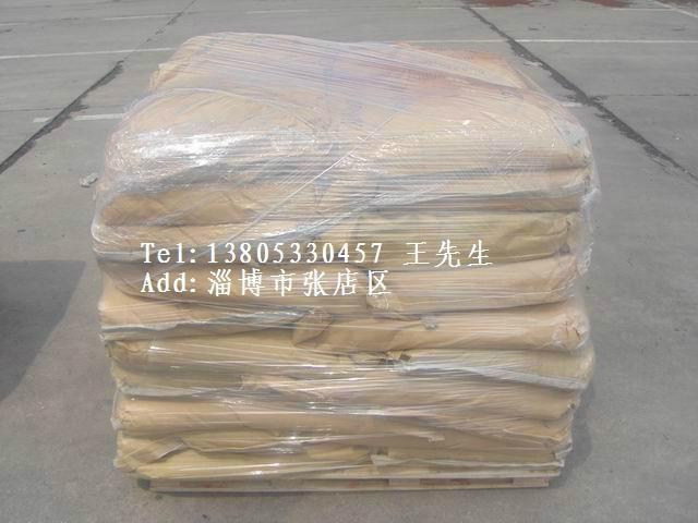 陶瓷拋光磚增白劑(超細氧化鋁) 5