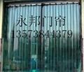 青岛透明门帘 1