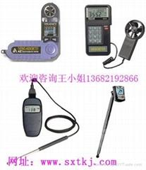 天津風速風量風溫測量儀