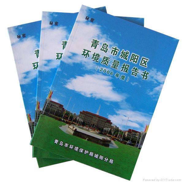 书刊杂志 2