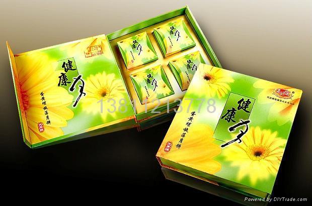 包装盒 1