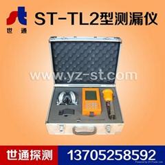 漏水檢測設備、漏水探測設備、管道查漏儀
