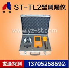 漏水檢測設備 、漏水管道探測儀器、管道探漏儀器