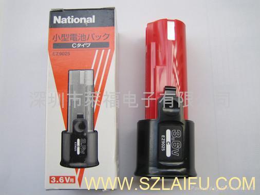 EZ7410LA1JH1 充电式电动起子 4