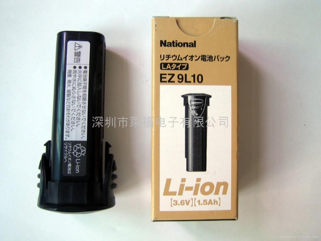 松下充电螺丝刀EZ7410LA1JH1 1