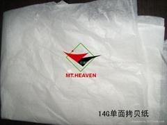 17gsm MF tissue paper