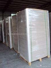 高檔紙盒用3MM雙面滑灰板紙高光板