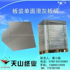 广东滑面灰板纸、双灰纸板、高光纸板(纸衣架专用)