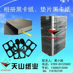廠家專業生產各種厚度黑卡紙喇叭墊片用紙