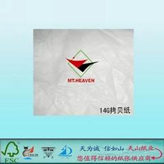 東莞拷貝紙廠家低價直銷拷貝紙