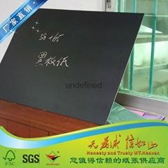 黑板紙廠家直供可擦黑板紙成品
