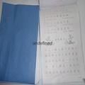 硬筆書法練習專用17g臨摹紙鋼