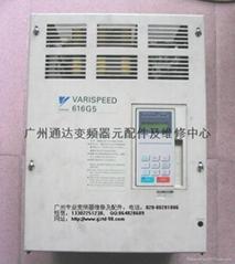 广州安川变频器维修专家676GL5 616G5 676VG3 G7 L7 F7 JJ IP H1000