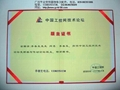 广日电梯VG3N变频器及维修专家22KW  FRN022VG3N-4GA2 4HU1  4AGA1 2
