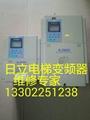 特价日立电梯变频器SJ300-110HF-GH