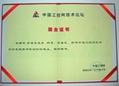广日电梯富士VG3N变频器FRN011VG3N FRN015VG3N 4GA1 4AGA1 2