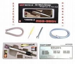 日本UHT纸盒包装MSG-3BSN