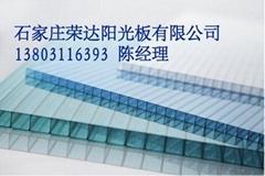 邢台pc陽光板耐力板