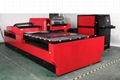 Numerical control laser cutting machine