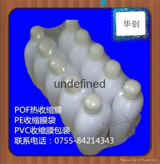 供應高透明POF環保熱收縮膜 3