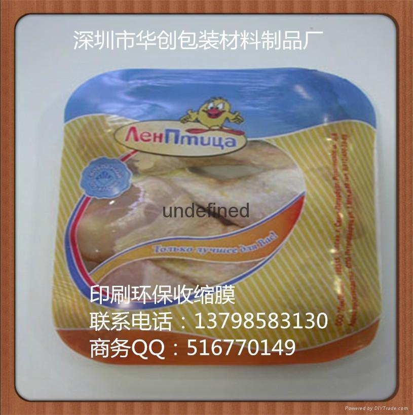 供應高透明POF環保熱收縮膜 4