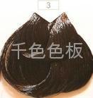頭髮染色卡 3