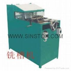 外環銑槽機