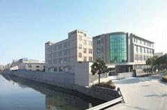 Cixi Sinston Sealing Material Co.,Ltd.