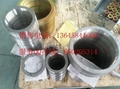 Spiral wound gasket with outer ring 2