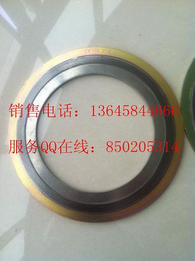 spiral wound gasket with inner ring 3