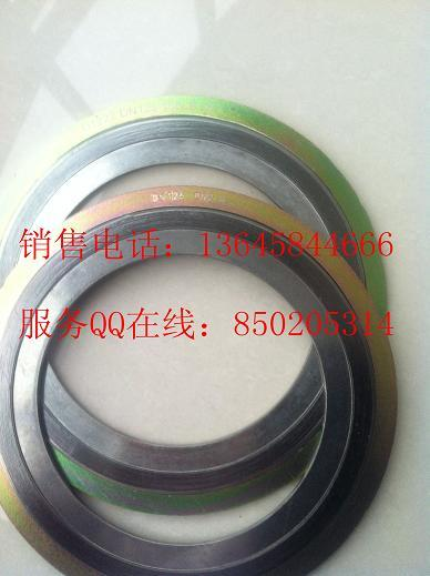 spiral wound gasket with inner ring 4