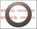 Double tanged SS304 reinforced graphite gasket 3