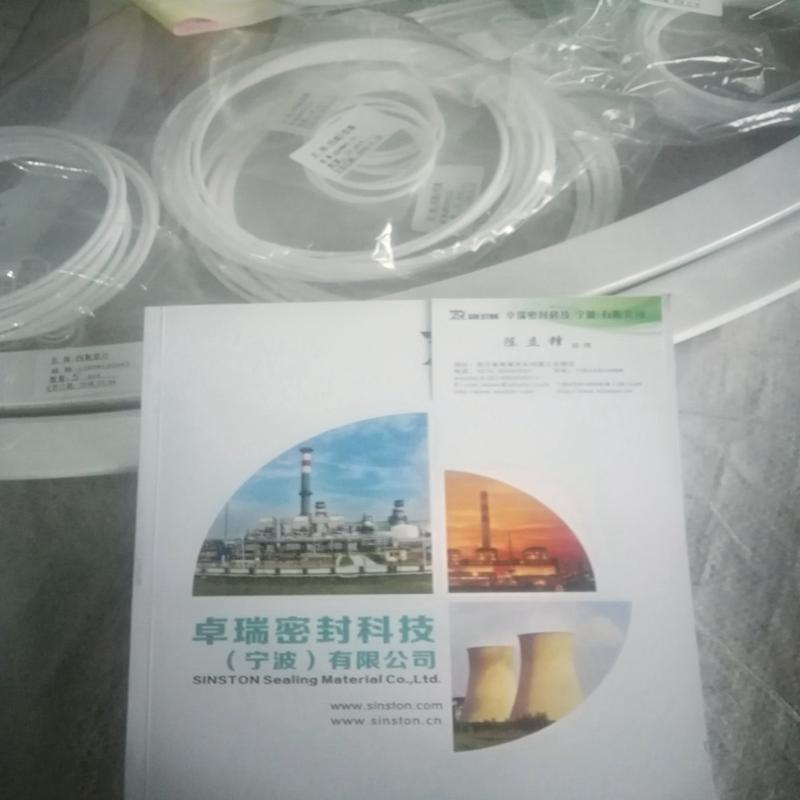 剖切型聚四氟乙烯夹包垫片 4