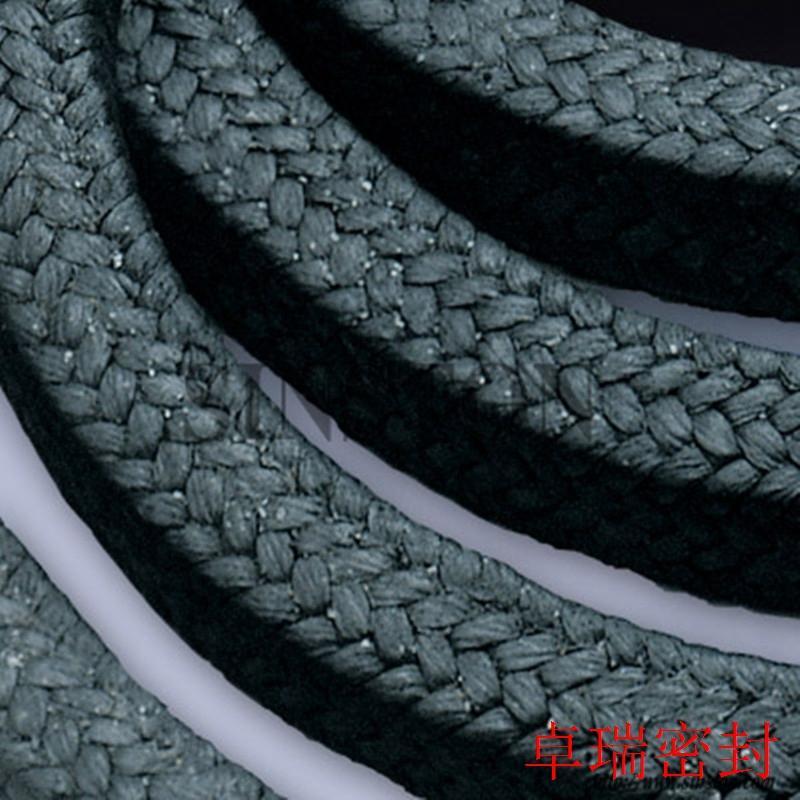 Carbon fiber packing 2