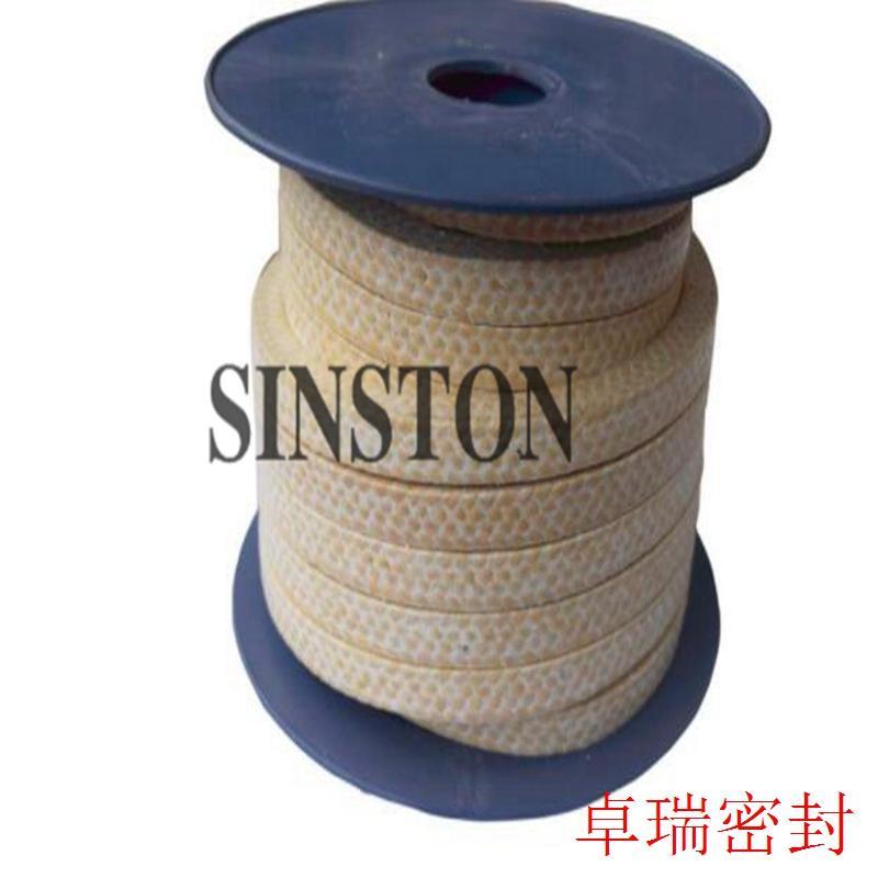 Kevlar fiber Packing 3