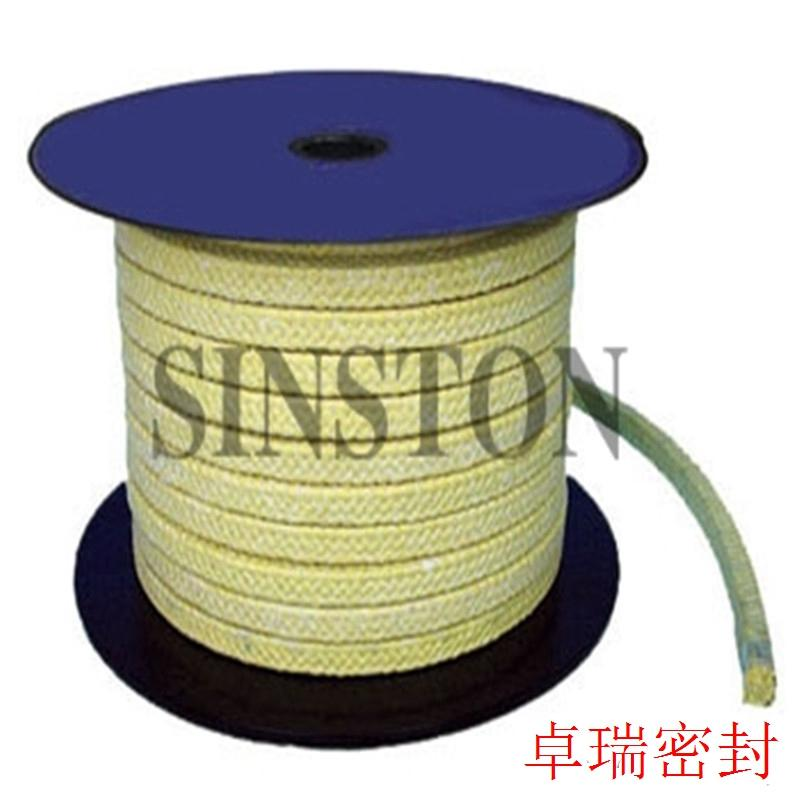 Kevlar fiber Packing 10