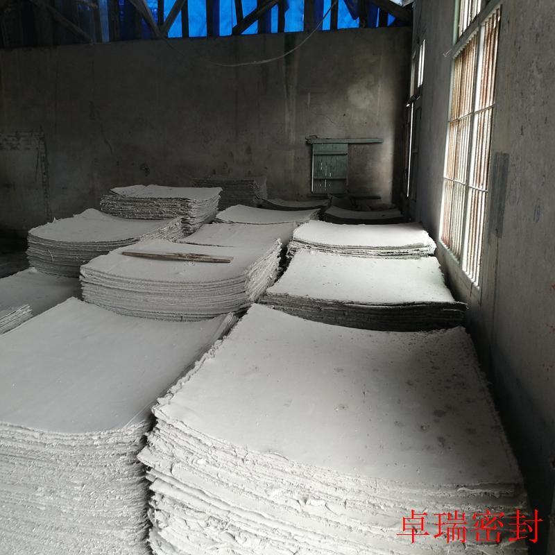 耐高温石棉保温板 2