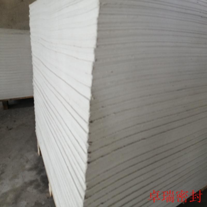 耐高温石棉保温板 5