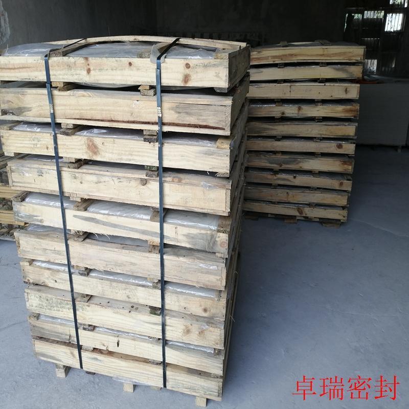 耐高温石棉保温板 8