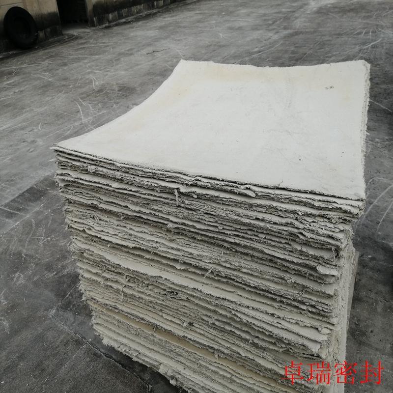 耐高温石棉保温板 9