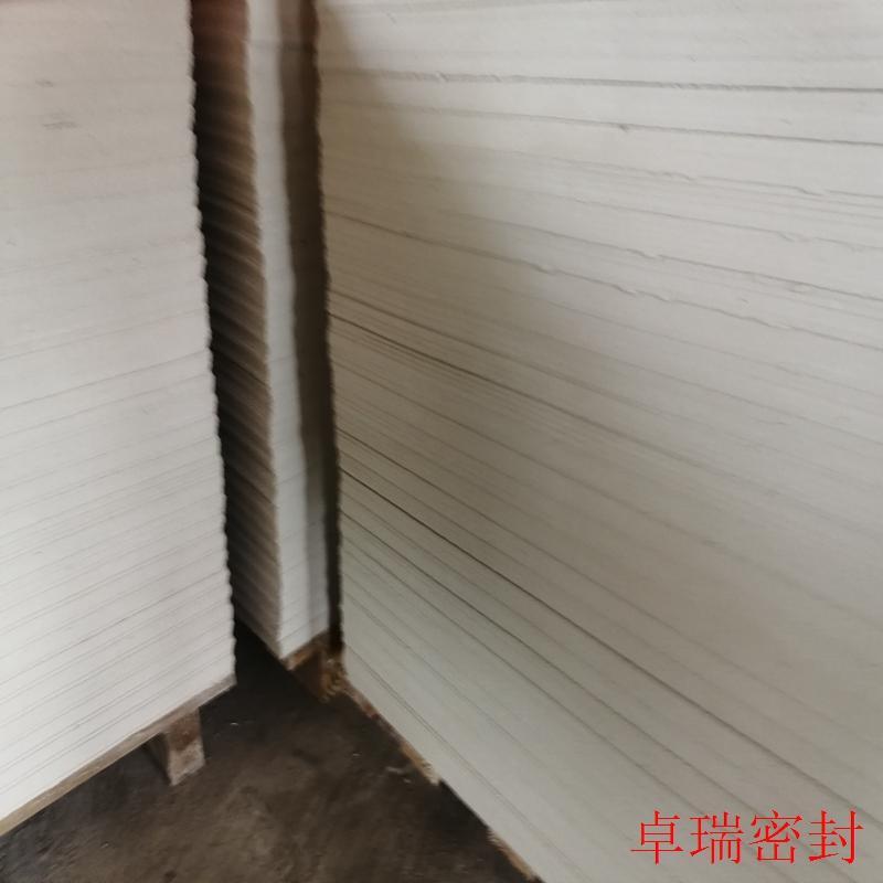 耐高温石棉保温板 10