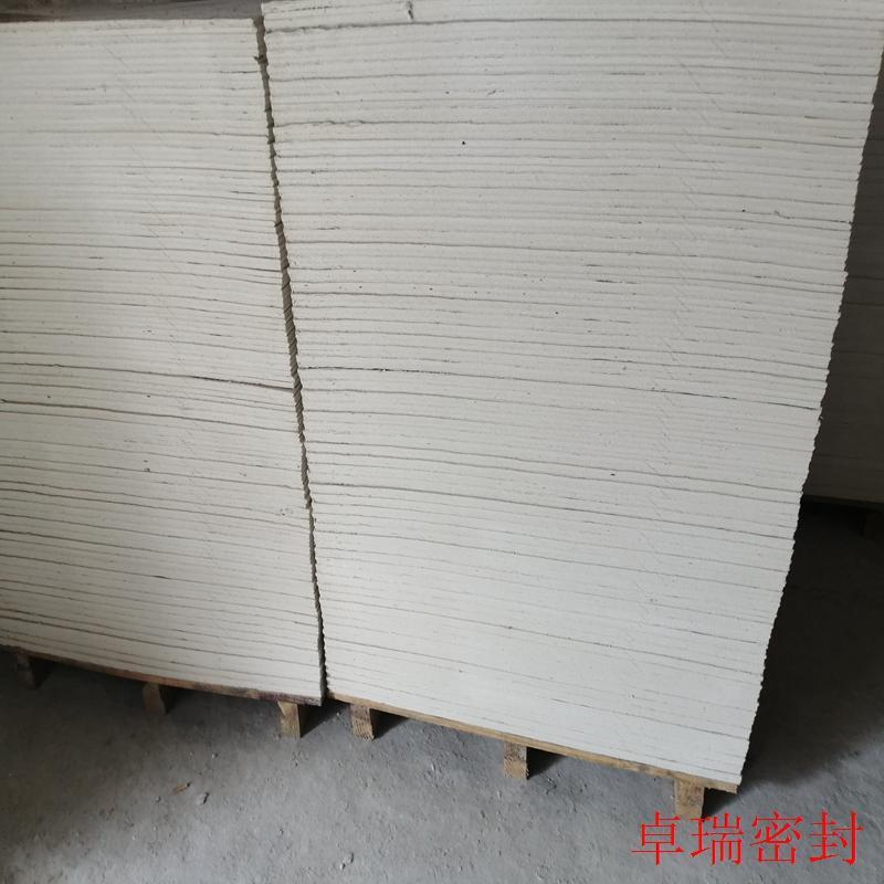 熔炼分厂电炉工段用石棉板 耐850度石棉纤维  1