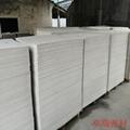 熔炼分厂电炉工段用石棉板 耐850度石棉纤维  3