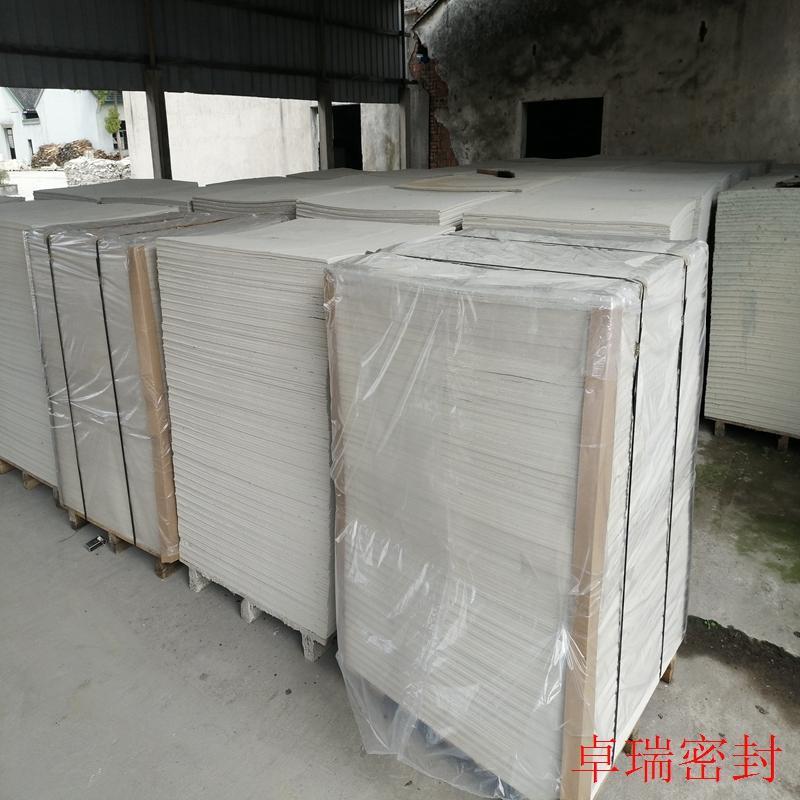 熔炼分厂电炉工段用石棉板 耐850度石棉纤维  5