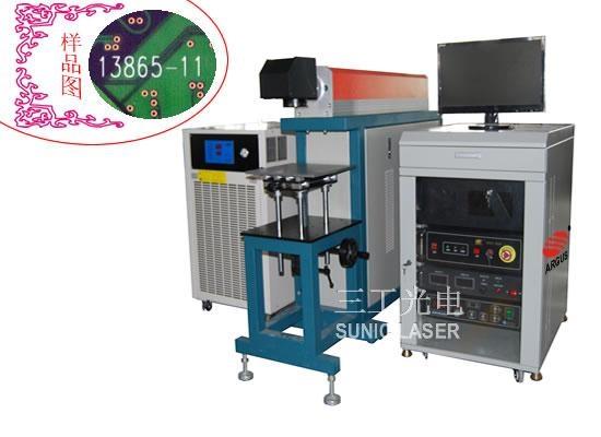 汽配激光打标机  1