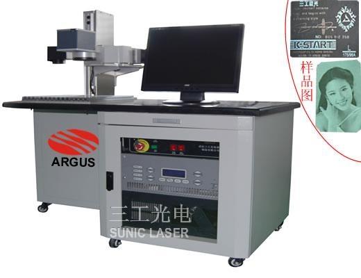 半導體端泵激光打標機 1