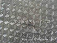 供应防滑花纹铝板