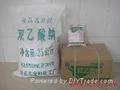 防腐剂食品级双乙酸钠 1