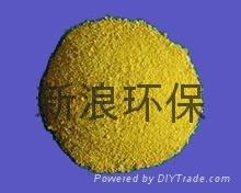 聚合氯化鋁 1